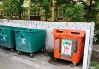В Ессентуках установлены контейнеры для перерабатываемых отходов
