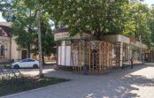 Кафе на проспекте Кирова в Пятигорске снесут