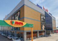 Рынок Лира в Пятигорске снова открылся для посетителей
