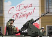 Ставрополье готовится к проведению парада Победы