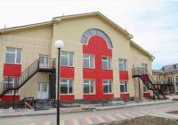 Новый детский сад в городе Пятигорске на 220 мест
