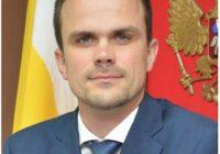 На Ставрополье назначен новый и.о. министра спорта