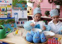 В день эколога детсадовцы провели два десятка исследований