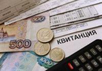С 1 июля для ставропольчан увеличатся тарифы на коммуналку