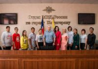 В Пятигорске прошла встреча начальника МВД с молодежью