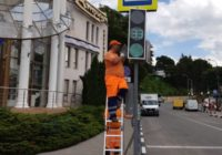 Городские светофоры в Кисловодске прошли плановое обслуживание