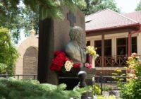 Мероприятия, посвященные Ярошенко прошли в Кисловодске