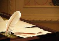 Восстановление срока на подачу апелляционной жалобы