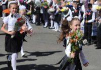 В День знаний в Кисловодске усилят меры безопасности