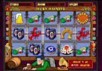 Игровой автомат на деньги Пробки на казино Вулкан