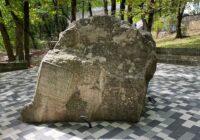 Упавший с горы камень сделают достоянием Железноводска
