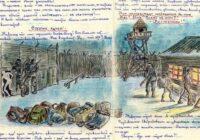 В память о Керсновской в Ессентуках высадят дубовую аллею