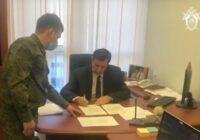 На Ставрополье возбудили уголовное дело о получении взятки