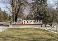Аллею Героев откроют в Ессентуках