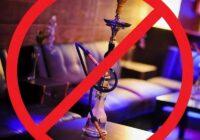 В силу вступил запрет на курение кальянов в общепите
