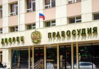 В Ставрополе пытались взорвать здания суда и прокуратуры
