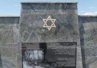 О процессе по делу пособников немецких оккупантов в Минводах