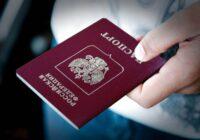 Паспортный стол информирует: если утерян паспорт