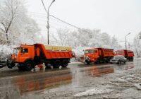 В Пятигорске планируют использовать новые реагенты