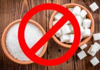 На продукты с излишнимисахаромисольюпланируют ввестиакцизы