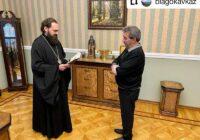 Патриарх Кирилл наградил орденом храмостроителя Павла Алексова