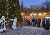 В Пятигорске заработал Новогодний Парк развлечений