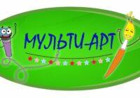 Мультфильм про коронавирус снимают в Кисловодске