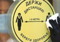 На Ставрополье снимут некоторые ограничения