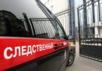 На Ставрополье во время экзамена скончалась студентка