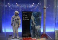 Музей космонавтики в Кисловодске может переехать в новый дом