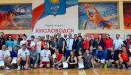 Турнир по бадминтону закончился в Кисловодске