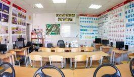 В кисловодской школе откроется автокласс