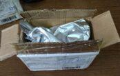 На Ставрополье в посылках из Китая обнаружили прегабалин
