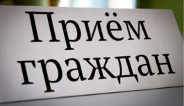 Главный судебный пристав Ставрополья проводит прием граждан