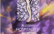 Ессентукский санаторий стал лучшим в конкурсе российских отелей