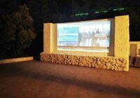Летний кинотеатр под открытым небом возрождают в Пятигорске