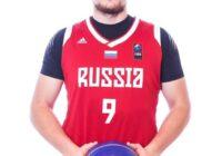 Ставрополец вошёл в состав Олимпийской сборной России
