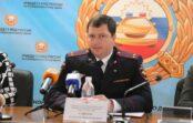 На Ставрополье за взятки задержан начальник управления ГИБДД