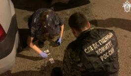В Ставрополе убили замначальника отдела уголовного розыска