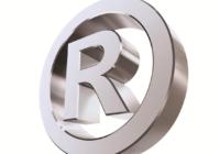 Регистрация товарной марки: как правильно это сделать?
