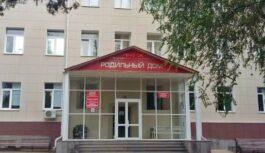 Пятигорский роддом снова закрыт под ковидный госпиталь