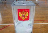 На Ставрополье проходит голосование по выборам