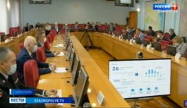 Проект бюджета на 2022 год приняли на Ставрополье