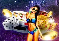 Интересные факты о казино и национальной лотерее Золотой Кубок